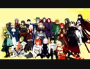 【Fate/MMD】うちのカルデア(一部友情出演)で惑星ループ☆