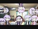 【VOICEROID劇場】結月姉弟ショートショート:ゆかりさんの一発芸他【第四回ひじき祭】
