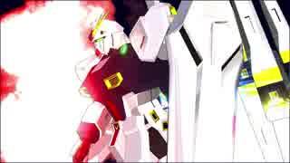 【MMDガンダム】第3次スパロボZ 天獄篇  νガンダム武装集【MMD杯ZERO】