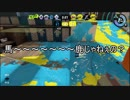 【splatoon2】弱小パブラーがエリアXをゆく!Part5【ゆっくり実況】