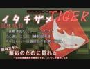 【Depth】歴戦イタチザメの戦略考察 10枚目【字幕実況】