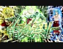 第69位:【祭】ブロブロ夏祭リー2018!!!!!【祭】 thumbnail