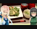 第79位:桜華酒 thumbnail