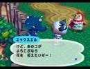 ◆どうぶつの森e+ 実況プレイ◆part74