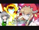 【ポケモンUSUM】ロズレイドと去るMixBattleRating! - 妖太刀さん編【ゆっくり・VOICEROID】