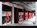 いよいよ佳境!アウシュヴィッツⅡの「ガス室」の構造を解説する。「ホロコースト論争」15/20 焼却棟の建設の経緯の真実はこうだ!