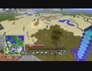 【Minecraft】マインクラフト 実況プレイ178