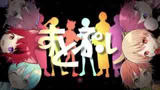 【すとぷり】苺色夏花火【オリジナル】