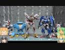 第85位:RX-零丸 HG陸戦型ガンダム(パラシュートパック) クリアハロ RGサザビー ゆっくりプラモ動画 thumbnail
