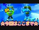 【三人実況】星のカービィスターアライズを大人3人が全力で楽しむ【Part14】