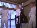 モザイクで見る野獣先輩出演シーン.sozai