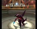 Wii ポケモンバトルレボリューショントーナメント 第三回戦