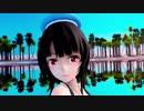 【MMD艦これ】大人のSeaBreeze【MMD艦これ】1080p対応