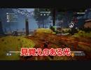 【DEATHGARDEN】part3 『悪夢再び』 【ランナー】