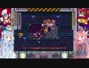 【Voiceroid実況】超絶望的ロックマンX2 part.7【ロックマンX2】