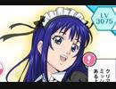 【金クリア】メインステージ120【斉木楠雄のΨ難 妄想暴走! Ψキックバトル】