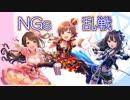 【デレマス×スマブラ】シンデレラの武闘会 04