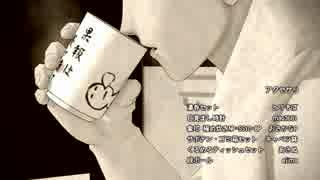 【MMD杯ZERO】モブサイコ100ED サイタマ先生Ver【ワンパンマン】