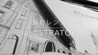 【闇音レンリ】ILLUSTRATOR【UTAUオリジナ