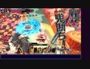 【wlw】鉄からはみ出たわん太゙郎 part.2【吉備津彦/CR20/TR2708】