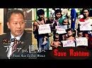 【アジアから世界へ #16】証言-報道されないロヒンギャ問題の真実~ラカイン州で起こったこと / The true history of Rohingya refugees[桜H30/8/27]