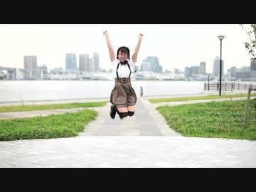 【しらす+】グリーンライツ・セレナーデ【踊ってみた】