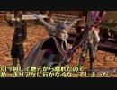 【DFFAC】地獄先生ウ~ボァ~part4【皇帝クリスタルC】
