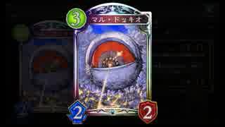 【シャドバ新カード】マル・ドッキオ電磁砲