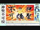 シンカリオン ツラヌキくんと学ぶ四文字熟語集(33話まで)
