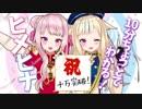 http://tn-skr2.smilevideo.jp/smile?i=33759512