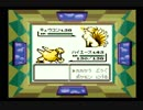 ミヤタのポケモン緑実況プレイ その58