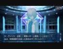【実況】今更ながらFate/Grand Orderを初プレイする!266 thumbnail