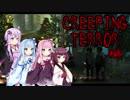 第87位:[CREEPING TERROR]  殺人鬼のいる屋敷から逃げろ!#終 VOICEROID実況 thumbnail