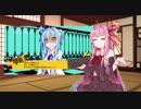[第四回ひじき祭・後の祭り] 琴葉茜と1分動画プチコツ講座「ペル○ナのシャドウっぽい音声が作りたい!」