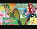 【ポケモンUSM】 ぬしポケモンと挑むキャプテン達の対戦記録 Part5 【ButterFlyMatch編 VSタカヒロさん】