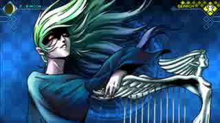 真・女神転生DSJ:永眠の旋律