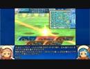 世界樹の迷宮X 「1T MAX DAMAGE」に関するバグ?技