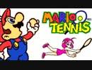 【マリオテニス】世界へ羽ばたくいんたーなしょなる!【実況】