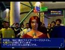 【実況】J1優勝を目指して!Part.146