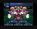 世界樹の迷宮1さえも超やりたい人の実況プレイ Part64