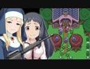 【モバマス】棟方愛海のゼルダの伝説~神々のトライフォース~ Part5