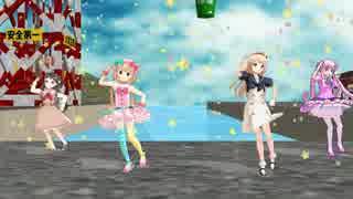 【MMD杯ZERO参加作品】トゥルティンアンテナを杏とジャーヴィスとアーツたそとてくのたんに可愛く踊ってもらったよ♪