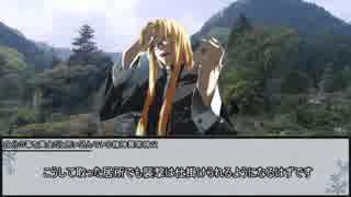 【シノビガミ】いつわりびと 第四話【実卓リプレイ】