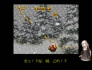 【VOICEROID実況】紲星あかりのスーパードンキーコングのんびりゲーム実況【part5】