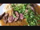 ラムステーキのカレー(恵比寿のSpice125)