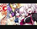 第20位:【FGO MAD】藤丸リツカの憂鬱【永久常夏祭壇ルルハワ】 thumbnail