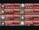 拈華微笑の釣り野伏 絶壱 難しい【☆4~6(改)、☆3武器、平均57】