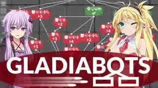 GladiabotsでロボットのAIを作る【VOICERO