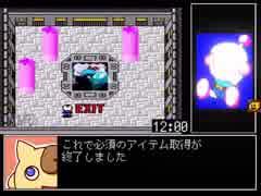スーパーボンバーマン3any%RTA 27分43秒【WR】前編