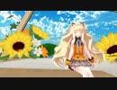 【SeeU】7150日【カバー】